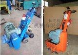 安徽亳州哪里有卖混凝土铣刨机的