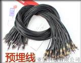 西安哪余有賣混凝土測溫導線18729055856