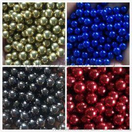 5mm彩色磁球 钕铁硼强力磁力珠 玩具磁铁定做