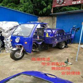 加固电动三轮车车棚雨篷摩托车车蓬全封闭雨棚铁蓬