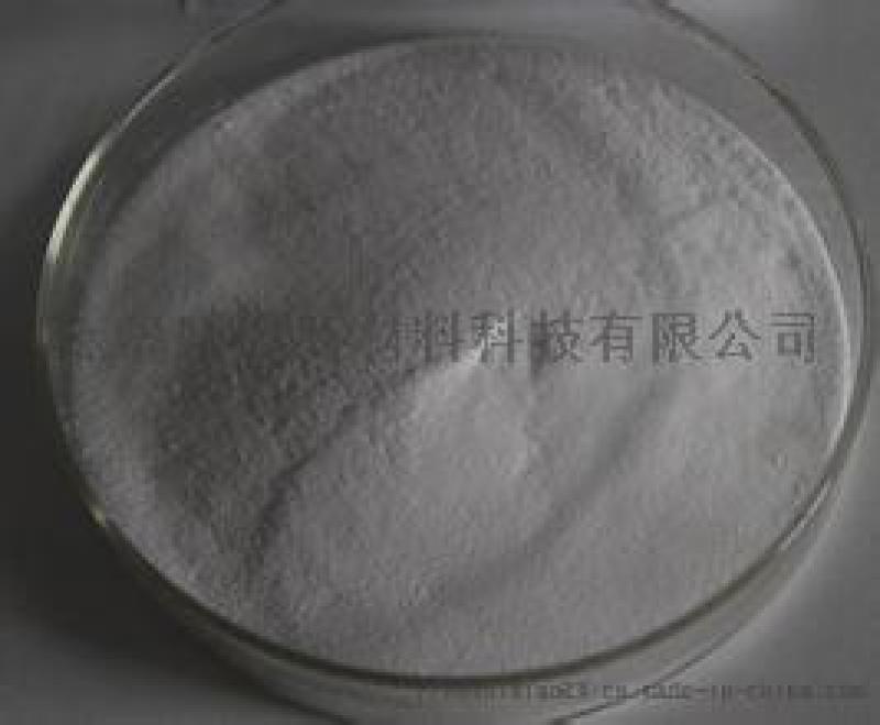 密胺粉  润滑光亮剂