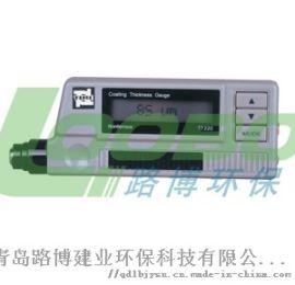 路博TT220磁性测厚仪|漆膜测厚仪