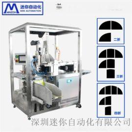 蚕丝面膜全自动三对折 无纺布面膜折叠机包装机