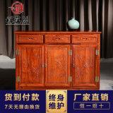 紅木餐邊櫃 紅木家具 餐邊櫃儲物櫃