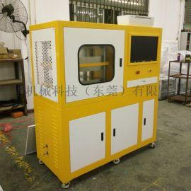 XH-406C PLC系统程控平板硫化机
