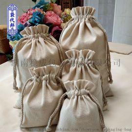 廠家定制棉布束口袋 拉繩束口袋 抽繩棉布袋  帆布袋