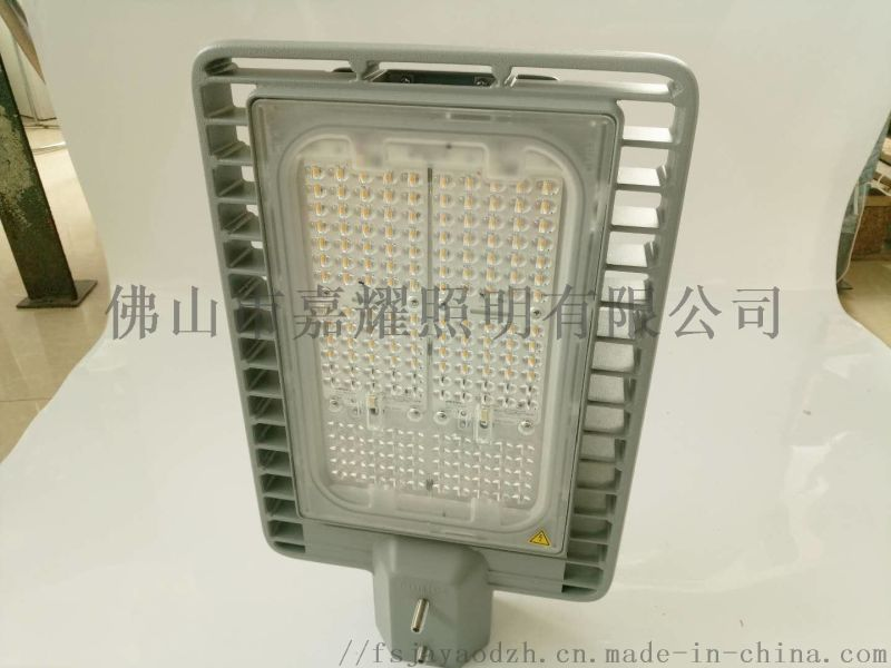 飞利浦LED路灯BRP392 100W高速公路路灯