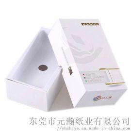手机盒盒蓝爱你牙盒厂家订做