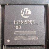 HI3515RBCV100原装正品现货
