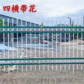 广西锌钢护栏供应商丨南宁别墅护栏厂丨崇左安全围墙护栏