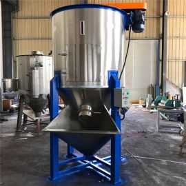 批发零售塑料立式混合机厂家直销一年保修专业的生产配套优质厂家