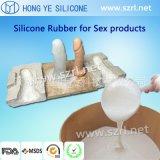 鉑金矽膠 軟矽膠人體矽膠