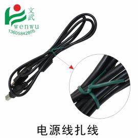 文武塑料扎丝 包塑捆扎绳束线带卷扎线园艺包装电线捆绑细铁丝pvc