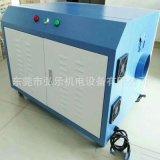 供应 烟雾处理器 无耗材的静电吸附的环保处理器 激光机净化设备