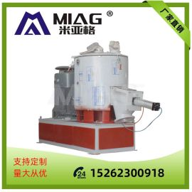 SHR-200A高速混合机 实验室搅拌混合机 张家港米亚格机械