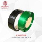 廠家直銷綠色黑色PET塑鋼帶不劈不裂打包帶