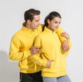 650克CVC羊羔絨衛衣定制logo立領加絨加厚外套定制團體服廣告衛衣
