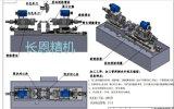 上海長恩提供多功能管件兩端加工複合機