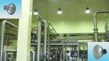 150WHID氙氣工礦燈(424型,520型)