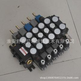 DCV100-O4T.OT带拉杆系列吊机液压多路阀