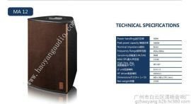 SOUND PROJECTS(声伯爵)         MA-12         专业KTV音箱      包房箱