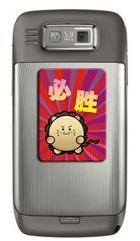 手机随意贴(WV-005)