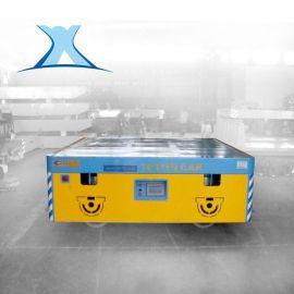 大承重磁導航AGV自動化電動車重型無軌換模轉運車