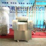 網上貿易五香熟食剁塊機 廠家直銷切凍牛肉塊機