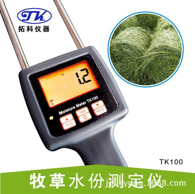 牧草堆水分测定仪,草捆水分检测仪TK100