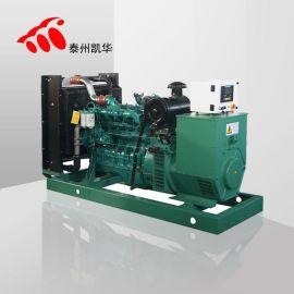 厂家直销玉柴720KW柴油发电机组 720千瓦大功率发电机组 纯铜电机