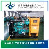 潍坊10kw燃气发电机组养殖厂用天然气沼气发电机组瓦斯发电机