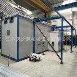 供应铝型材前处理烘干炉型材烘水炉电泳固化炉