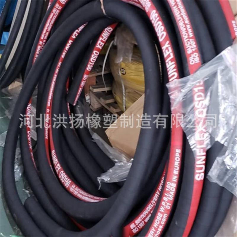 耐油胶管 钢丝编织胶管 输水胶管 耐高温胶管