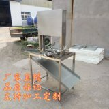 千页豆腐切块机 不锈钢豆制品切片机 厂家直销成套鱼豆腐生产设备