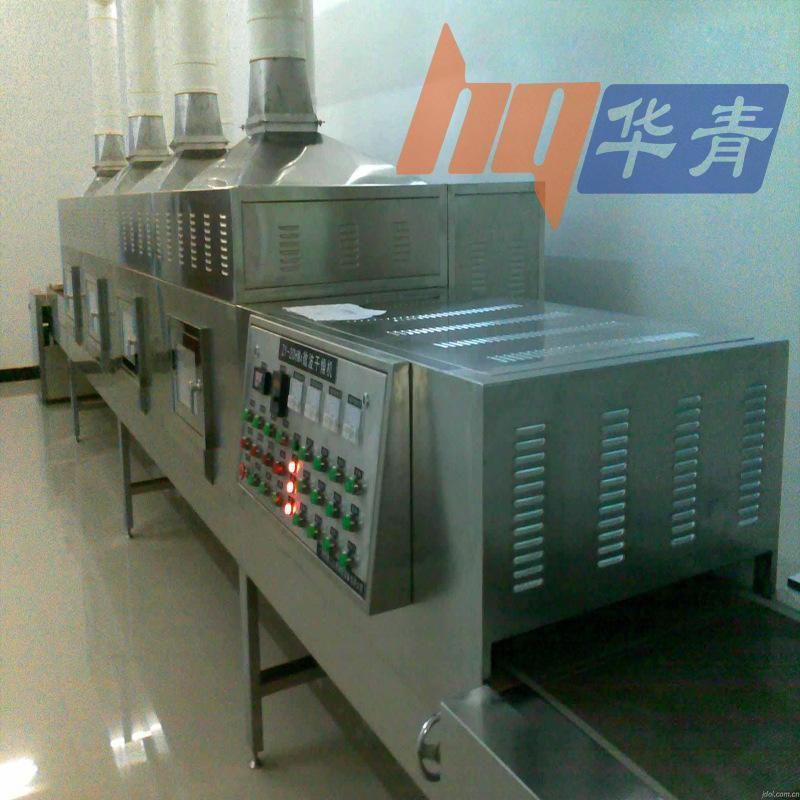 广东工业微波炉厂家 运行稳定 节能 食品加工 隧道式微波干燥设备