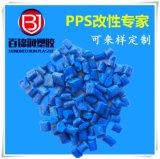 含55%玻纤增强改性PPS/G126高强度耐高温阻燃级聚苯硫醚