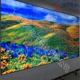 46寸液晶拼接屏3.5mm拼接显示屏高清监控电视墙