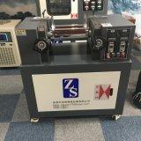 小型实验开炼机必备 ZS-401双辊机 欢迎订购