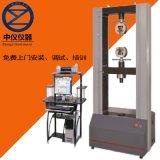 20kn铁丝电子拉力试验机 2吨铜丝、铝丝拉力机