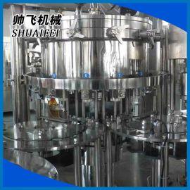 碳酸饮料罐装机 含气灌装机 玻璃瓶三合一灌装机 全自动