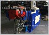 单头液压弯管机 数控弯管机  38型普通弯管机