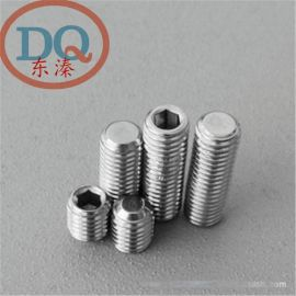 316不锈钢内六角平端紧定螺丝 机米螺钉M/m2 2.5 3 4 5 6 8 10 12