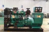 厂家直销60KW柴油发电机组消防泵水泵机组ATS保护全自动断电切换