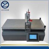 ZY-TB-X真空吸附塗布試驗機、小型塗膜機