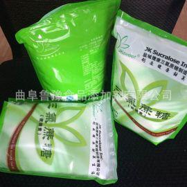 三氯蔗糖 甜味剂 新价格 食用 三氯蔗糖 生产企业