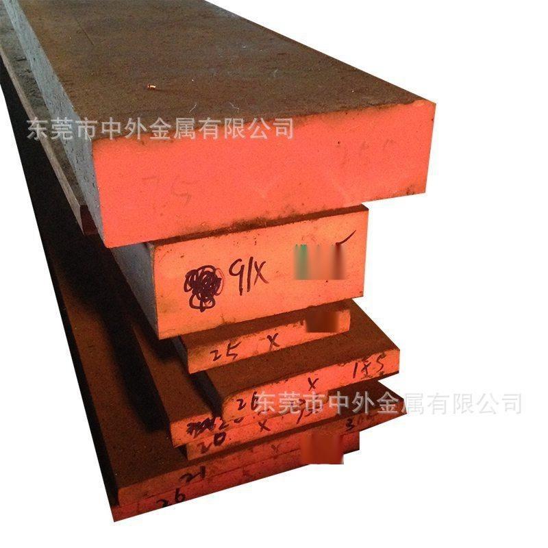 中外品牌高周波KP4M预硬塑胶模具钢 KP4M精板 KP-4M光板