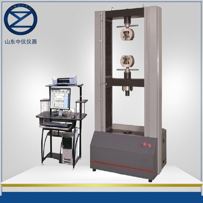 廠家直銷WDW-20kn微機控制電子拉伸試驗機 萬能材料拉力試驗機