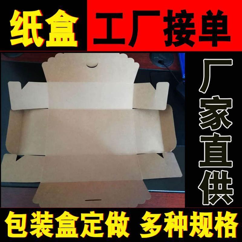 茶叶牛皮纸包装盒牛皮纸礼盒来图来样定制礼品盒抽屉盒彩色包装盒