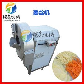 自动姜丝机 离心式黄姜切丝机 广西**切丝切片机