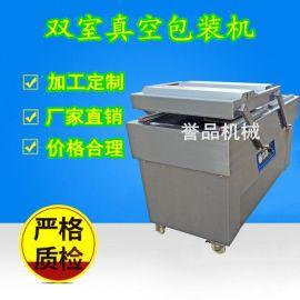 400双室保鲜真空包装机内抽式真空包装设备 真空充氮气摆盖包装机